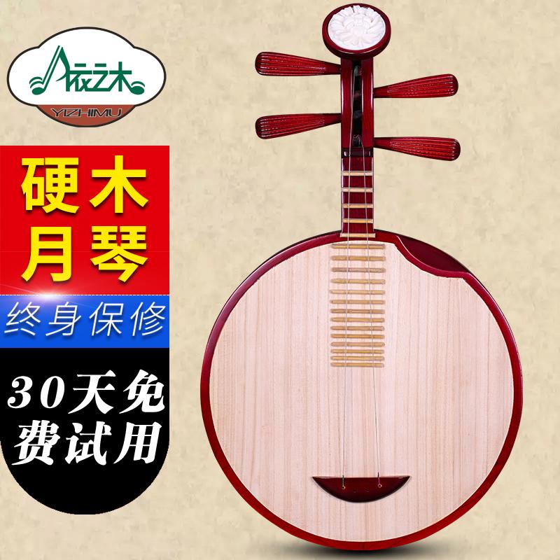 Китайские народные инструменты Артикул 590360302510