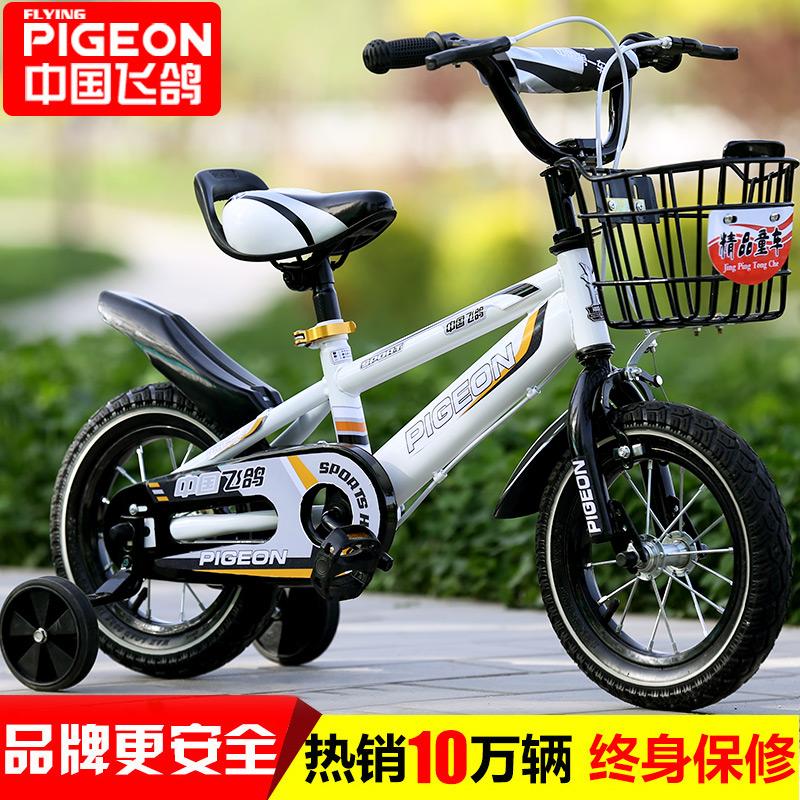 儿童山地单车
