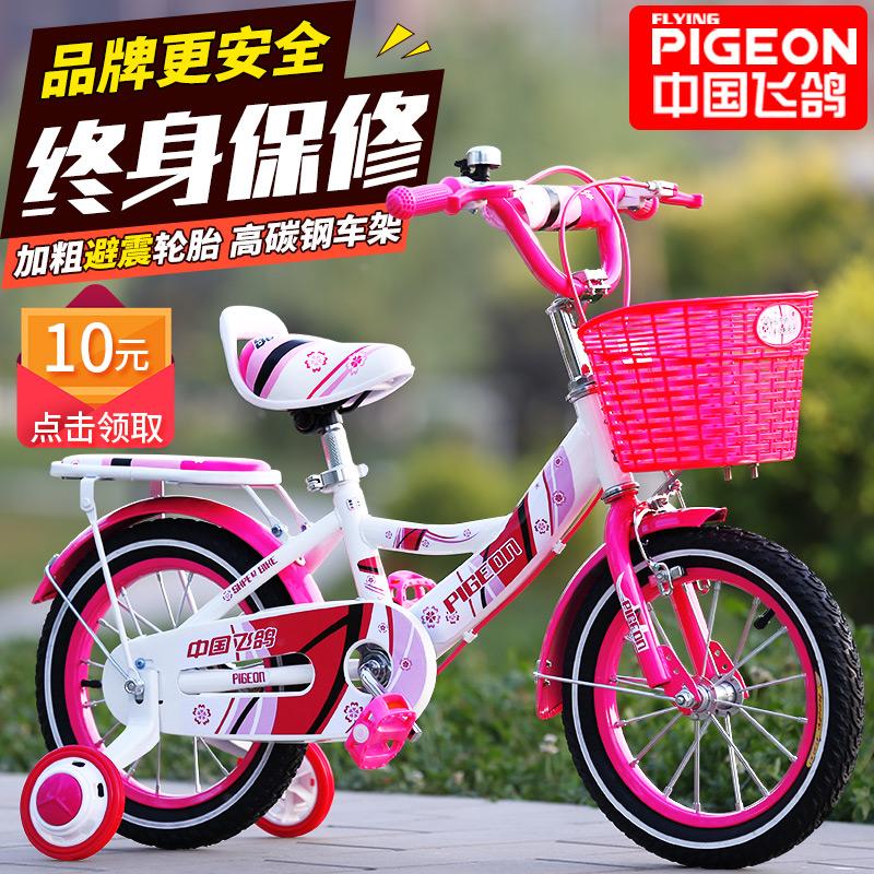 儿童单车女孩