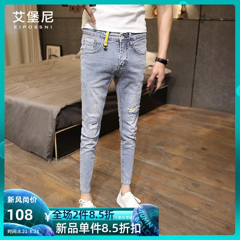 Подростковые джинсы Артикул 586871916274