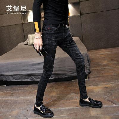 四季新款牛仔裤