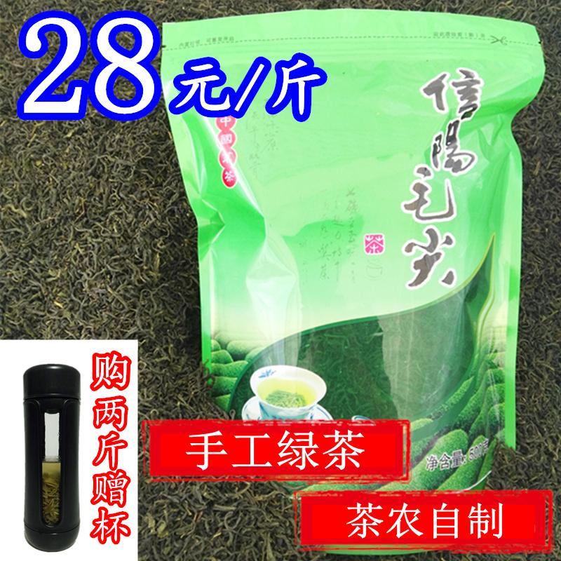 Чай Синьян Маоцзянь Артикул 566572990495
