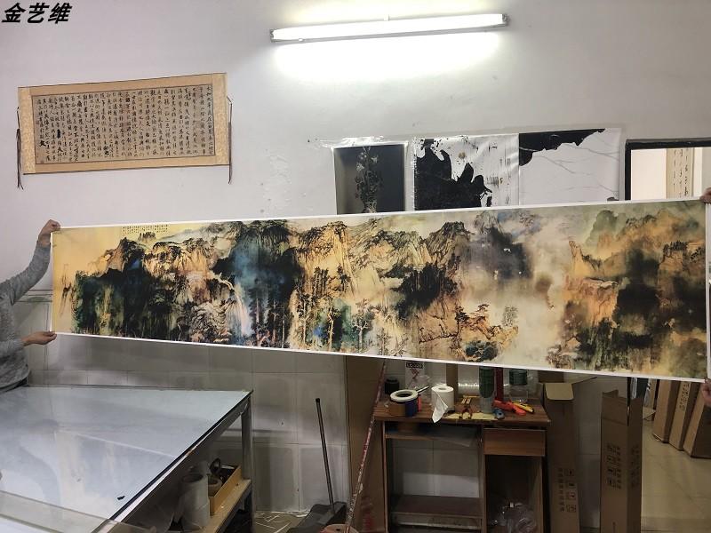 Китайская живопись Артикул 586150790707