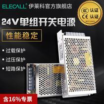 led开关电源S-100变压器120正品150 200 220V转24V直流稳压350-24