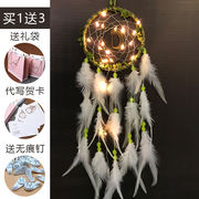 Indian Japanese girl heart dream catcher indoor hanging ornaments wind chimes dream catcher students gift birthday creative gift