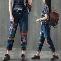 大码女装民族风刺绣花文艺复古宽松藏肉洋气贴布做旧卷边牛仔裤潮
