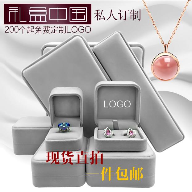 Кольца и браслеты на заказ Артикул 560412239578