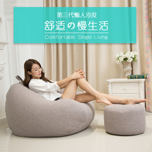 懒人沙发豆袋单人创意客厅卧室小户型阳台儿童椅子现代简约榻榻米
