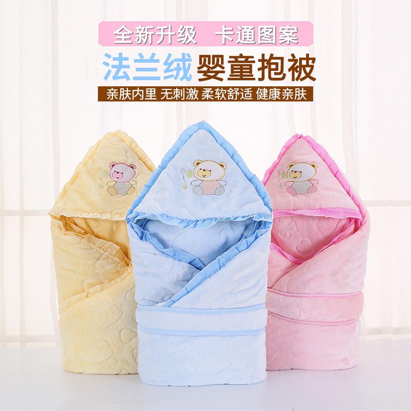 春款婴儿礼盒