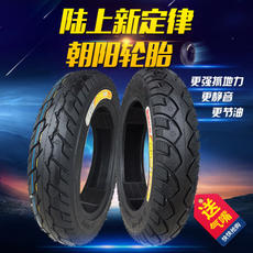 Chaoyang electric car tire 3.00-10 tire 14/16X3.2/2.5 thick 15X3.0 battery car vacuum tire