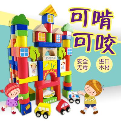 婴儿木制桶装积木玩具1-2周岁男宝宝儿童益智木头启蒙3-6周岁女孩