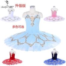 蓝鸟专业芭蕾TUTU蓬蓬纱裙蓝色睡美人花瓣裙 现货儿童舞台表演服装