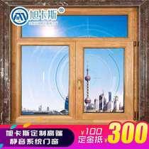 上海凤铝旭卡斯断桥铝合金门窗封阳台三层隔音坚美铝包木窗阳光房