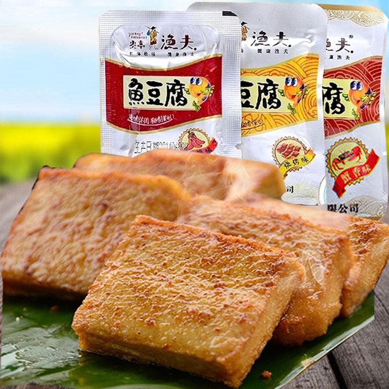 炎亭渔夫鱼豆腐