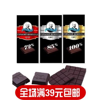 俄罗斯原装进口黑巧克力72%85%100% 老教授牌可可无糖纯黑巧克力