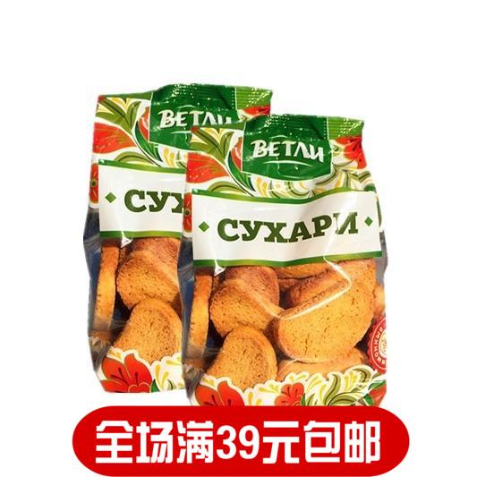 新品俄罗斯进口韦特力面包干 列巴干饼干 无糖低卡代餐250g,网红进口零食面包干