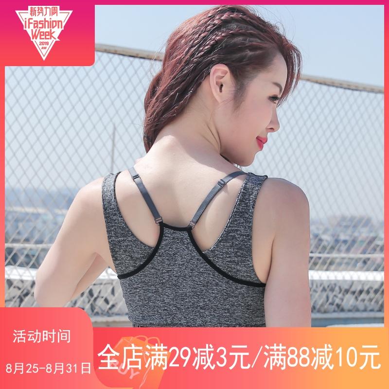 春季健身减震聚拢带胸垫文胸透气速干性感时尚印花瑜伽运动内衣女