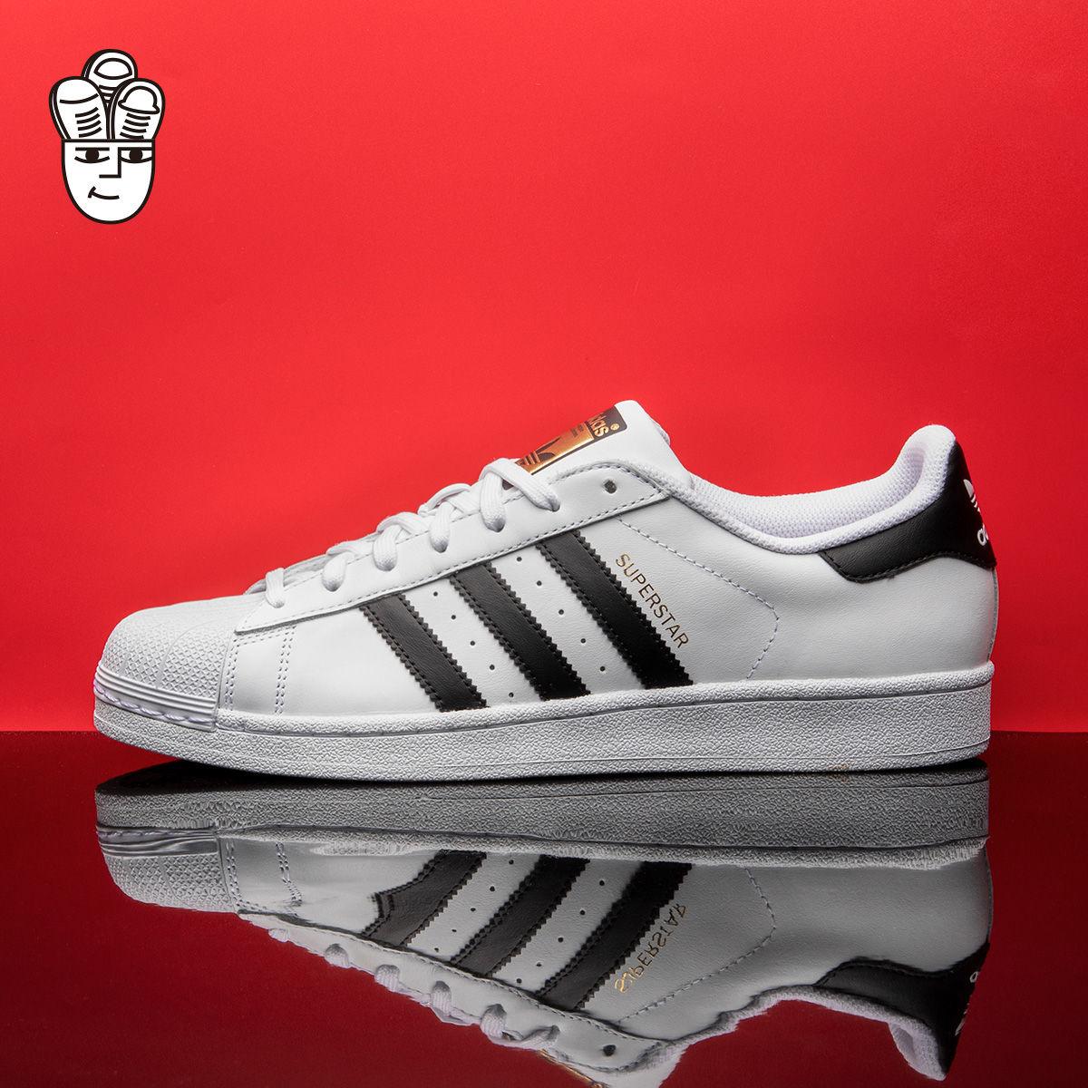 阿迪达斯 Adidas Superstar 三叶草男鞋女鞋 GS 贝壳头板鞋 金标