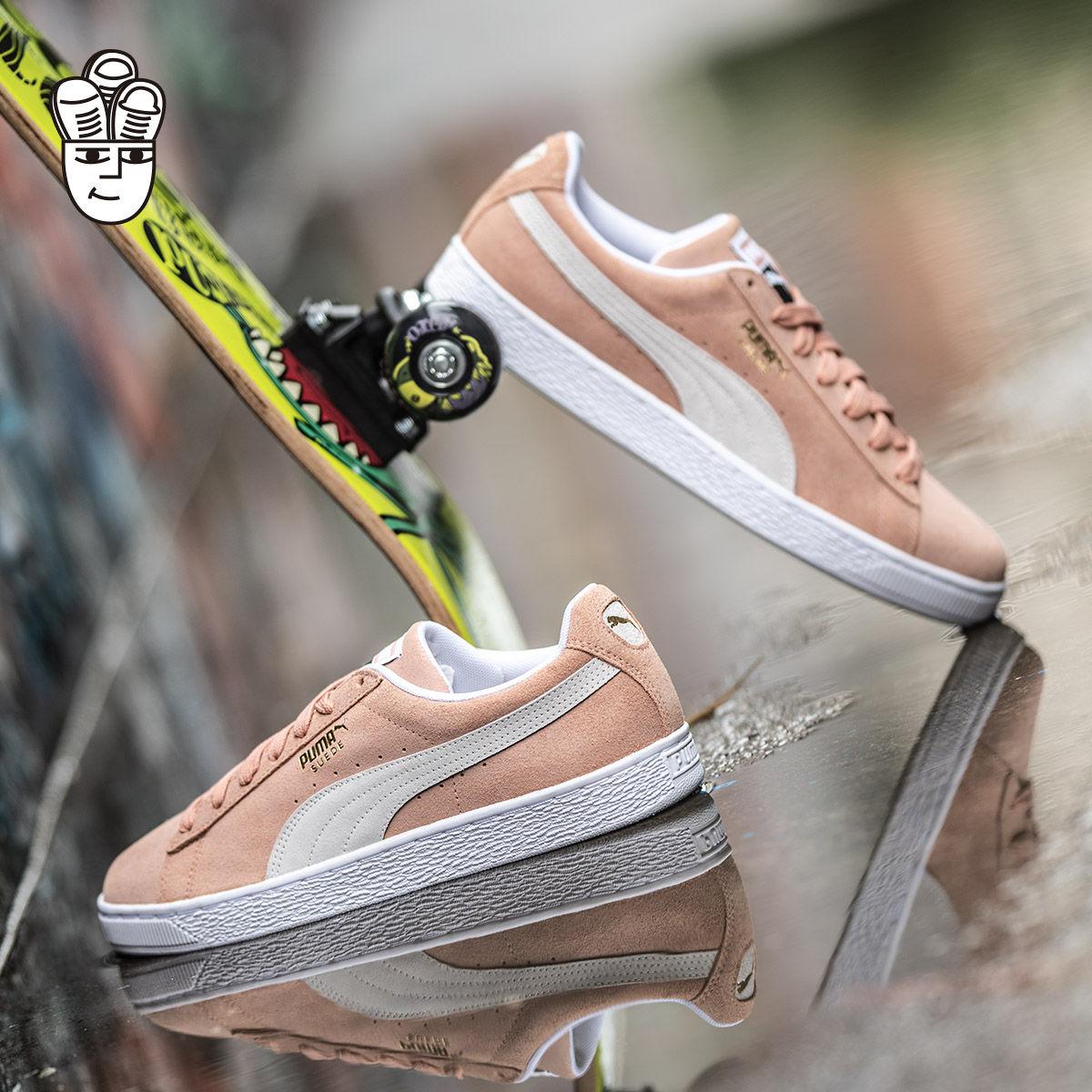 Puma Suede Classic + 彪马男鞋 经典低帮休闲板鞋 复古运动鞋
