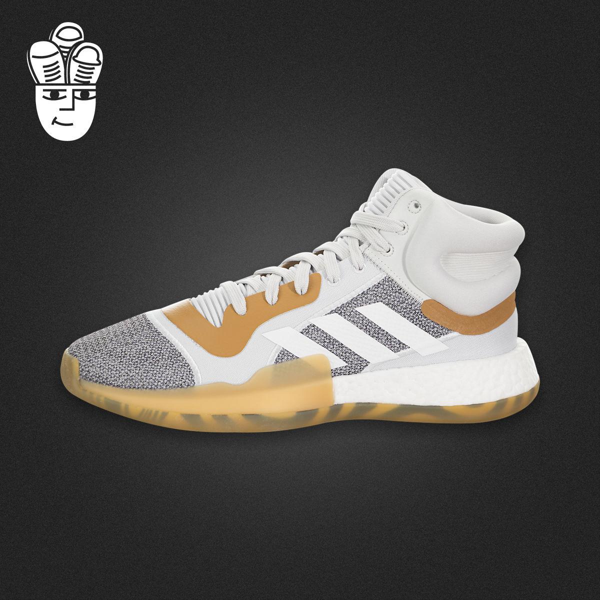 Adidas Marquee Boost阿迪达斯男鞋 全新高性能实战篮球鞋 g27737