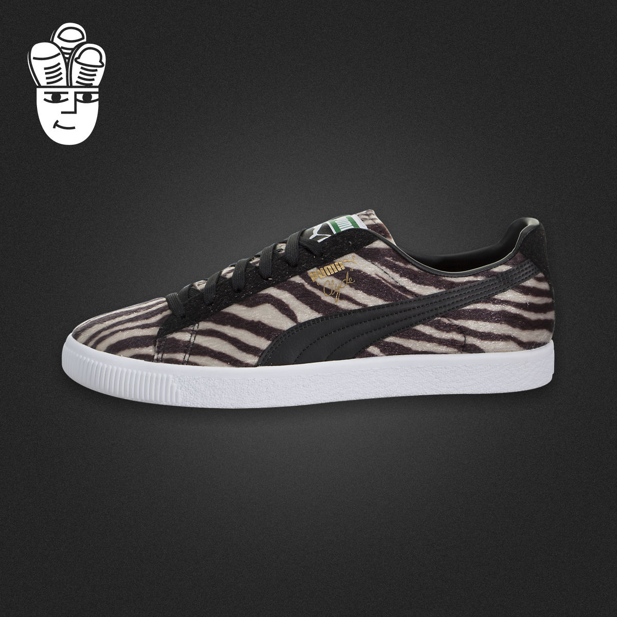Puma Clyde Suits 彪马男鞋 低帮复古板鞋 运动休闲鞋
