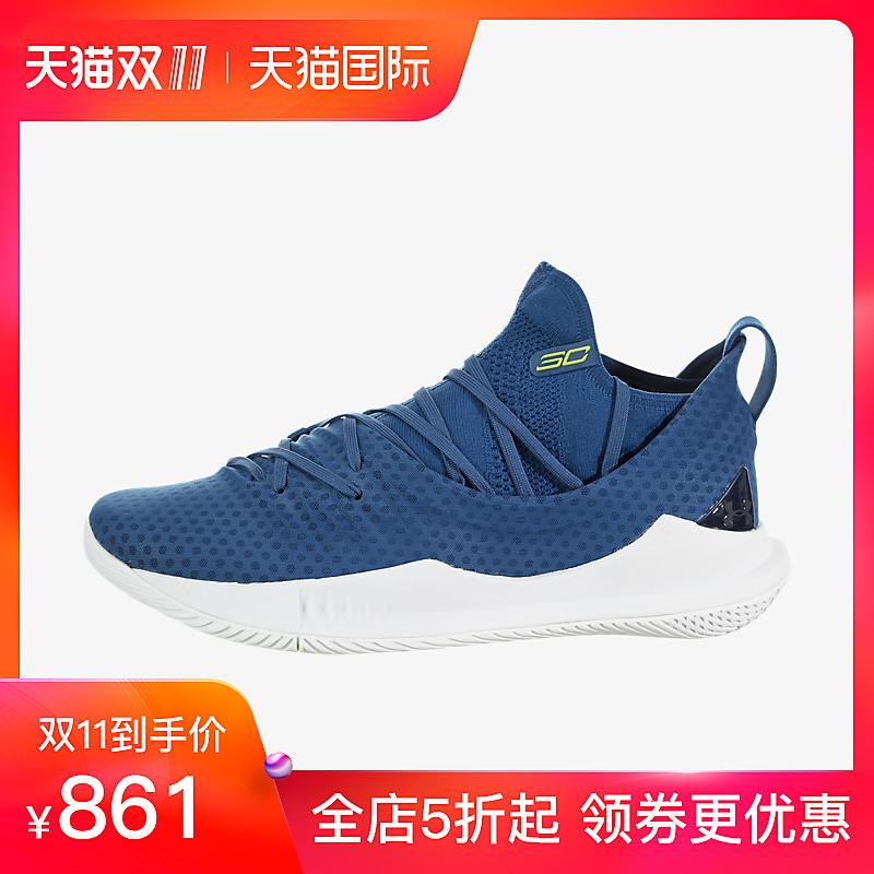 Under Armour Curry 5 安德玛 男鞋 库里五代 时尚篮球鞋