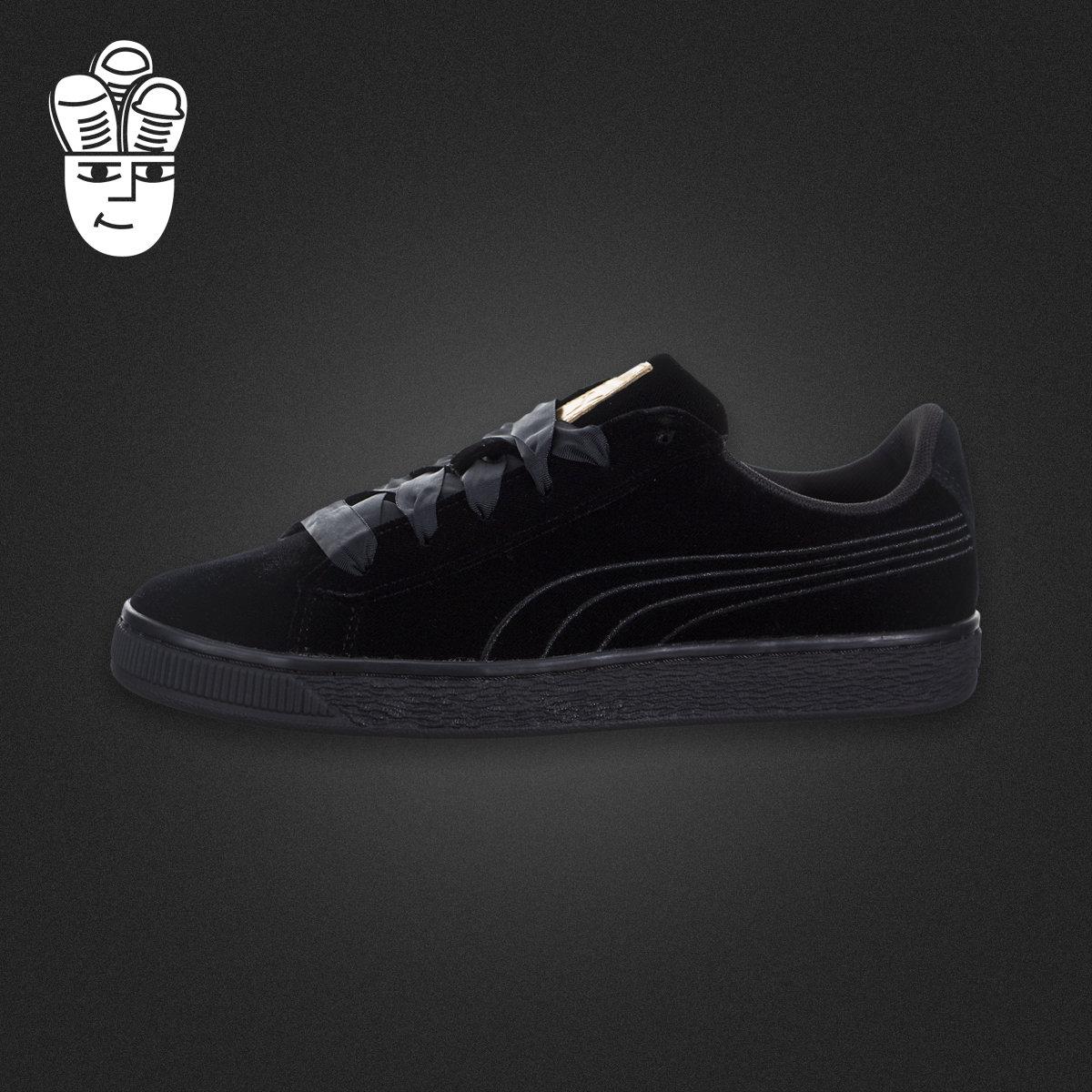 Puma Basket Classic 彪马男鞋女鞋GS 低帮复古板鞋 运动休闲鞋
