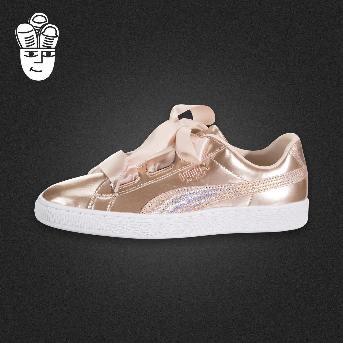 Puma Basket Heart Lunar Lux 彪马女鞋 蝴蝶结板鞋 丝带休闲鞋