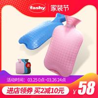 德国进口Fashy防爆pvc充注灌水热水袋男女可爱大小号暖水袋暖手宝