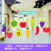 Kindergarten classroom corridor layout wall decoration creative mall hanging ornaments hanging wicker swallow butterfly pendant
