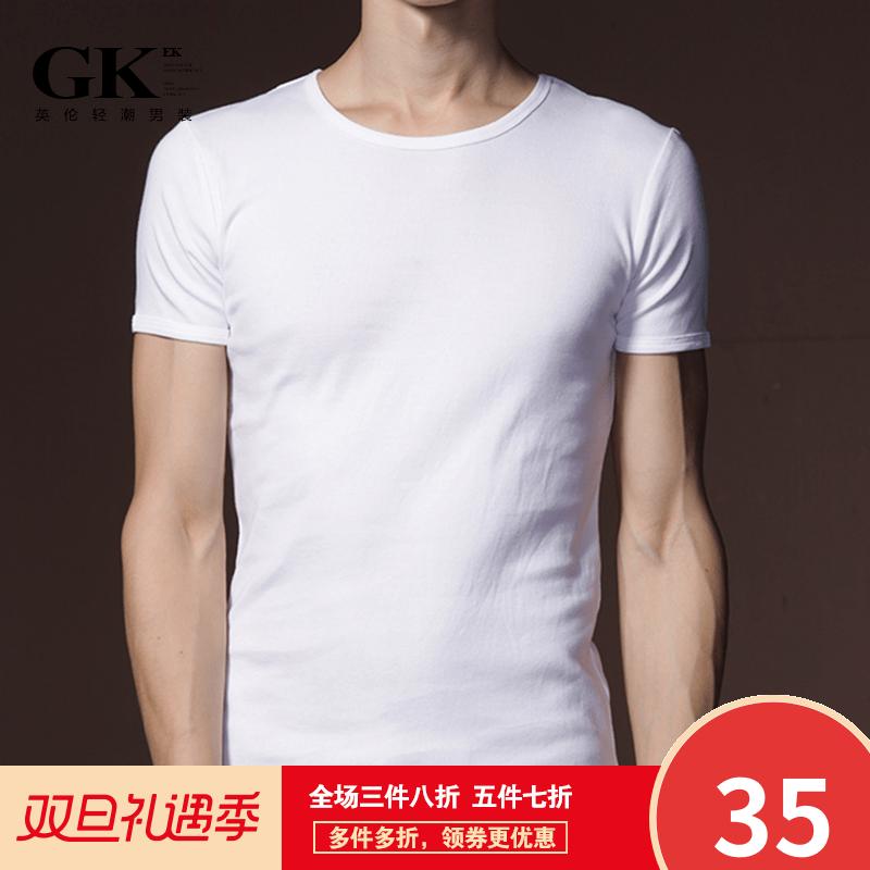 亿客 韩版纯色修身男士T恤5元优惠券