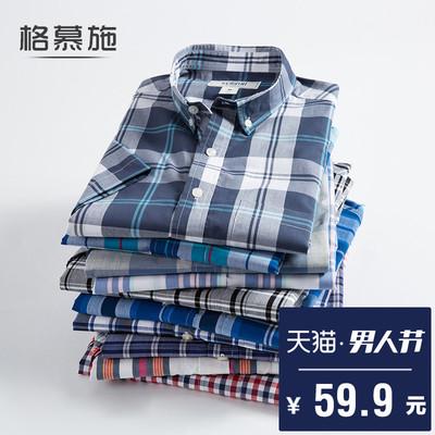 格慕施夏季新款男式短袖衬衫宽松大码纯棉格子休闲衬衣中青年半袖