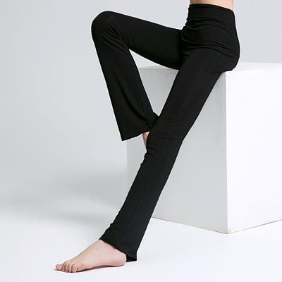 瑜伽服直筒瑜伽裤莫代尔灯笼裤女运动裤形体舞蹈裤大码练功服长裤