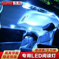 2015-18款奥德赛阅读灯16款艾力绅改装专用车内led氛围灯后备箱灯