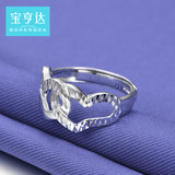 BOHENGDA/Baohengda Platinum pt950 car flower heart-shaped live female ring Platinum 950 adjustment ring