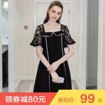 奢姿大码女装200斤胖mm小黑裙2018夏新款蕾丝拼接宽松显瘦连衣裙