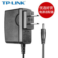 Original TPLINK Mercury 5V0.6A Fast FAST Router Power Adapter Power Cord Charger 3.5mm Multi-brand Universal Non-Tengda 9V0.6 Power Interface Not Available Unavailable