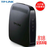 TP-LINK TL-EP110 Gigabit optical cat fiber cat Broadband cat EPON China Telecom Unicom mobile PON terminal Non-modem Non-GPON send power to send network cable