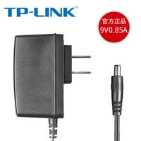 Original TPLINK wireless router 9V0.85A power adapter 1A power cord charger Mercury quick 5.5 interface universal multi-brand non-Tengda 12V1A mismatch is not available