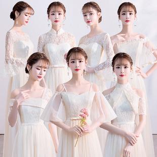 抖音伴娘服韩版 2019新款 长款 夏季秋季伴娘团平时可穿仙气质礼服女