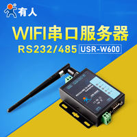WIFI wireless serial port server RS232/485 to WIFI Someone USR-W600