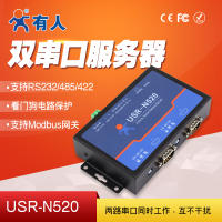 Dual serial port server RS232/485/422 to Ethernet equipment industrial communication network USR someone N520