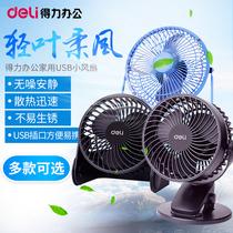 机箱水冷散热cpu电脑12v到5vusb日本增压迷你涡轮暴力风扇可改