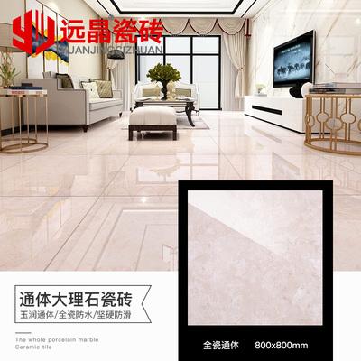 远晶佛山瓷砖客厅地砖800x800全抛釉通体大理石瓷砖米黄色地砖