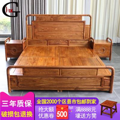 中式木床明清古典