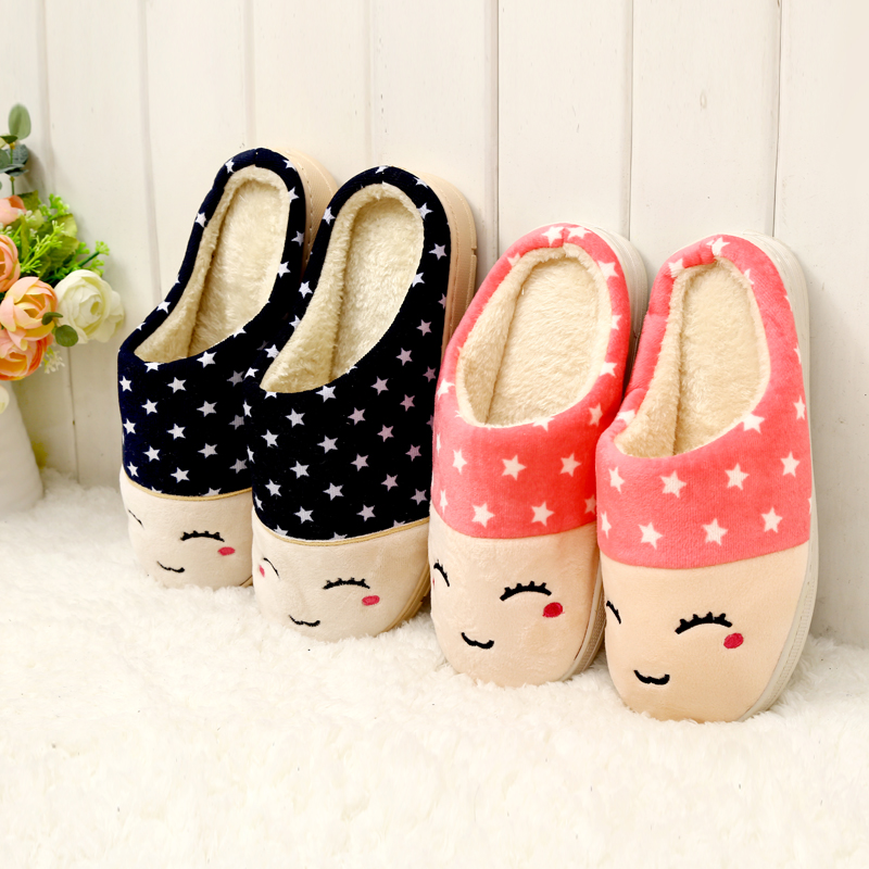 Детская домашняя обувь Артикул 539140660775