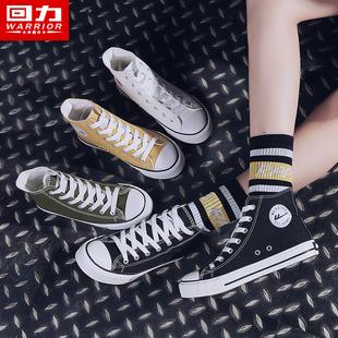 子2019秋鞋 女鞋 回力女鞋 高帮帆布鞋 百搭学生复古板鞋 韩版 单鞋 新款