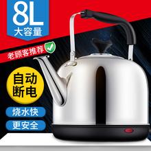 电水壶大容量电热自动家用保温一体自动断电水壶烧水热水壶烧水壶