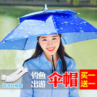 Umbrella Cap Head Wear Umbrella Umbrella Cap Head Top Sunshade Sun Hat Cover Rain Hat Picking Tea Folding Large Head