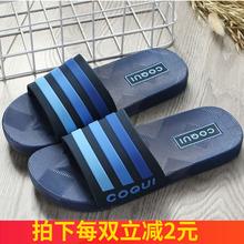 韩版夏季一字拖男士酷趣拖鞋时尚厚底防滑凉拖鞋室内外拖鞋